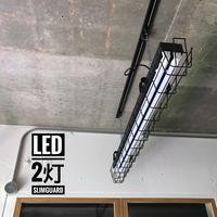 【B-2LG02】ダクトレール用2灯LEDライト  つや消しブラック 笠なし ガード付き