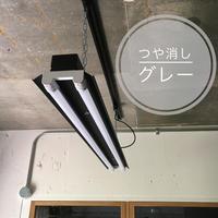 【B-2L40K】ダクトレール用2灯 LEDライト 笠付き  つや消しブラック 照明器具  のコピー