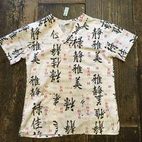 [USED]cool japan!?漢字shirt