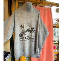 [USED] 萬里長城 SOUVENIR  SWEAT