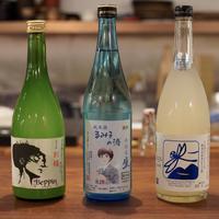 "OPEN FISH厳選 日本酒セット ""艶"" 【送料込み】/ OF010"
