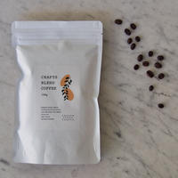 【送料込み】CRAFTS BLEND COFFEE(150g)/GR002