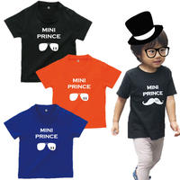 MINI PRINCE 男の子ベビーTシャツ(サングラス)文字ホワイト