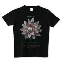 多肉植物Tシャツ ブラック