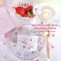 【単品】Anniversary BearSakuraBonbon転写紙 パターンタイプ/ブラウン
