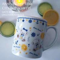 【単品】Anniversary Bear Citron Pochette転写紙パターン&チェーン