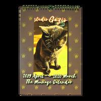 GAZIO The Moonage Calendar 2019.4-2020.3