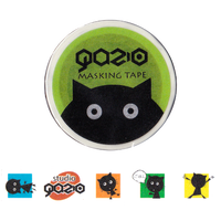 GAZIO - MASKING TAPE  2