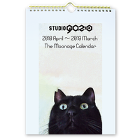 GAZIO The Moonage Calendar 2018.4-2019.3
