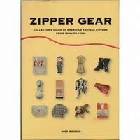 ZIPPER GEAR