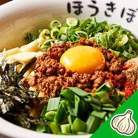 台湾まぜそば ニンニク風味/自家製麺 ほうきぼし