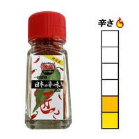 一味唐辛子「匠」(たくみ)/激辛グルメ祭り公式商品