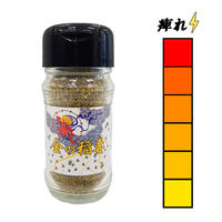 花椒「金の稲妻」/激辛グルメ祭り公式商品