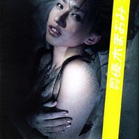 月刊優木まおみ