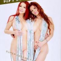 月刊叶姉妹 Special