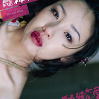 月刊NEO 神楽坂恵THE LAST