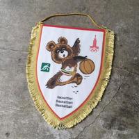 モスクワオリンピック こぐまのミーシャ ペナント