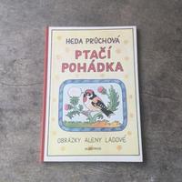 チェコの絵本