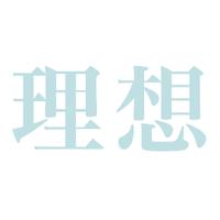 【神様との約束代行(1箇所)】4/15~19沖縄本島編