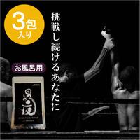 殿風呂~男の夜~(3包)