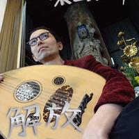 柴山哲郎 / 解放ショー DVD (KV-001)