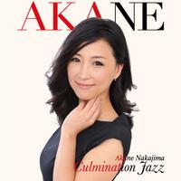 中島紅音 / Culmination Jazz(GC-123)