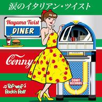 CONNY / 涙のイタリアン・ツイスト(GC-108)