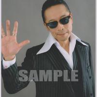BLUE MOON BOYS(川戸昌和) / マルベル堂プロマイドB6大判台紙付BMB-15(中)