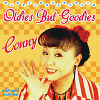 12.11発売 ♪ CONNY / OLDIES BUT GOODIES( GC-137)