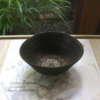 Norikazu Ogawa 鉄彩中鉢