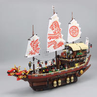 LEGO互換ブロック ニンジャゴー 空中戦艦バウンティ号 LEPIN社 06057