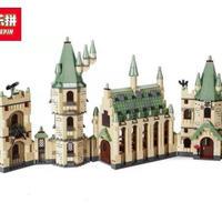 LEPIN ハリーポッター・ホグワーツ風 16030 レゴ互換ブロック