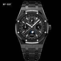 DIDUN 自動巻き 機械式腕時計 ミリタリー ムーンフェイズ  MP-BBF 海外輸入品