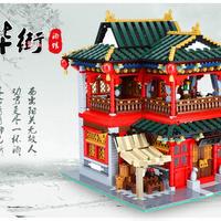 Xingbao 01002 中華街 居酒屋セット ビルディングシリーズ  レゴ互換ブロック