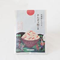 きんぎょ飯の素/フォレストファーム