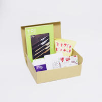 【ぎふ便】お茶編 お菓子セット