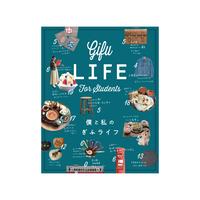 Gifu LIFE