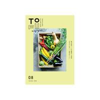 TOFU magazine(送料¥180)