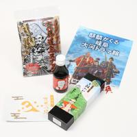 【通販サイト限定】オリジナル道三セット
