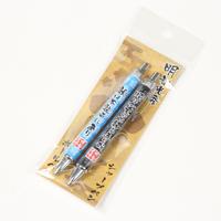 明智光秀 シャープペン ボールペン 2本セット