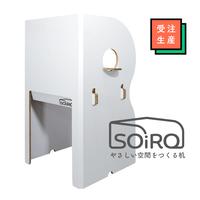 SOiRO / ソイロ( ホワイト)【受注生産】本体32,780円(税込)+送料3800円