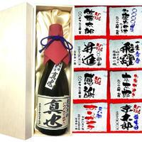 オリジナルラベル日本酒 豪華木箱入り 超特選(大吟醸純米酒)720ml 文字のみ 1本ギフト箱入