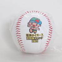 [SSG]21宜野座限定サインボール