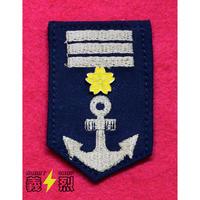 【複製品】日本海軍階級章