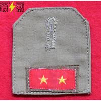 【複製品】日本陸軍階級章(一等兵)