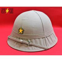 【複製品】日本陸軍防暑帽