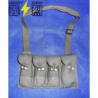 中国人民解放軍79式弾嚢(ショルダー式)