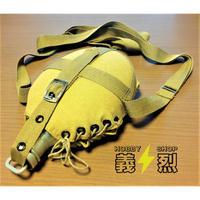 【複製品】WW2中国国民党軍水筒