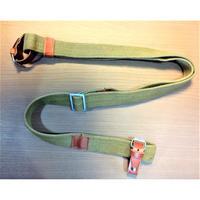 【複製品】ソビエト軍モシンナガン小銃用スリング