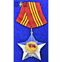 ベトナム人民軍勲章②